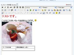 TinyMCE.jpg