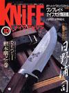 knife-m.jpg