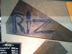riz1.jpg