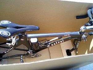 bikecase3.jpg