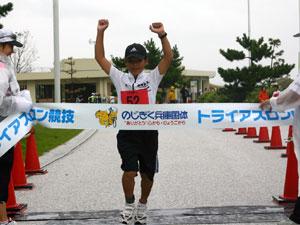 kenta_finish.jpg