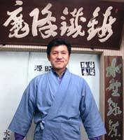 yasuyukisan.jpg