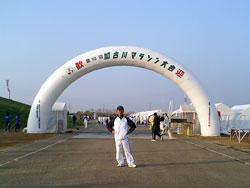 kakogawa.jpg