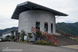 福井県越前市タケフナイフビレッジ